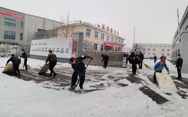 布洛尔班组扫雪中