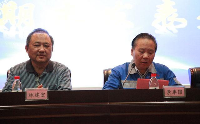 布洛尔董事长景奉国发表讲话