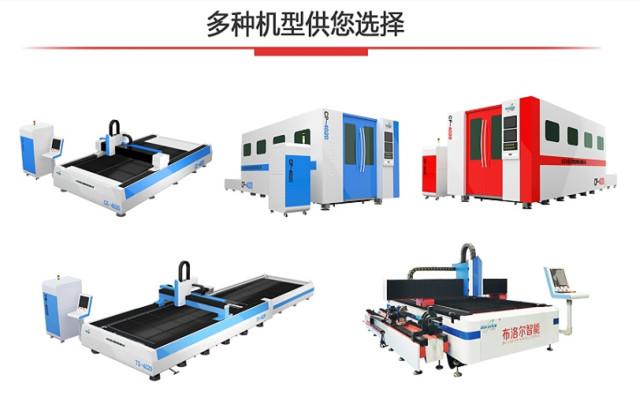 激光切割机设备种类
