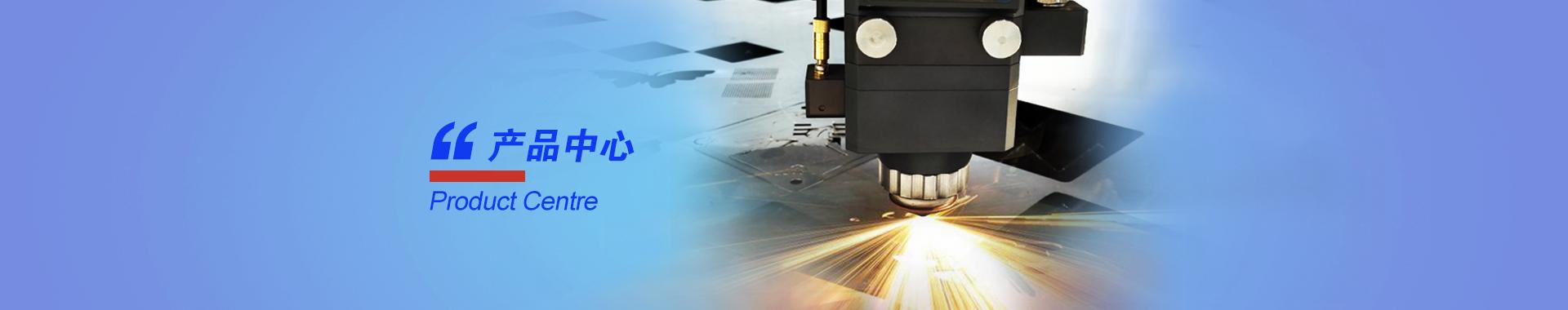 光激光切割机更好地满足切割工艺要求