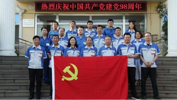 不忘初心 牢记使命 做新时代合格共产党员