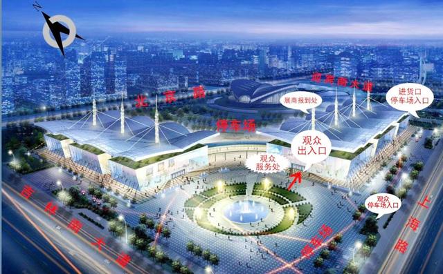 """""""第四届沧州国际数控机床及智能装备展览会""""在河北沧州举行"""