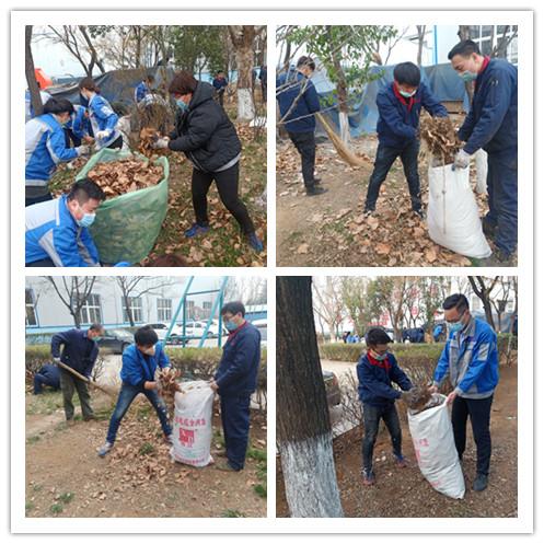 布洛尔公司植树节在清洁卫生