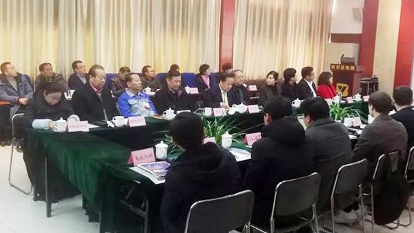 中俄跨境电商合作交流对接会
