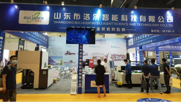 布洛尔公司受邀参加第17届郑州工业装备博览会