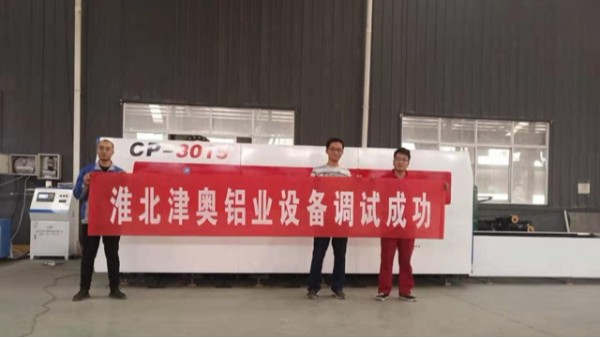 安徽淮北光纤激光切割机调试成功