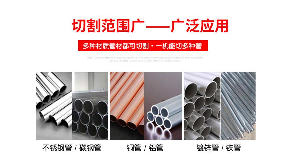 切管机广泛应用于各种管材切割处理