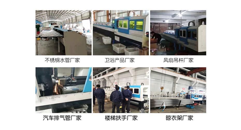 管材切割机广泛应用于制造行业