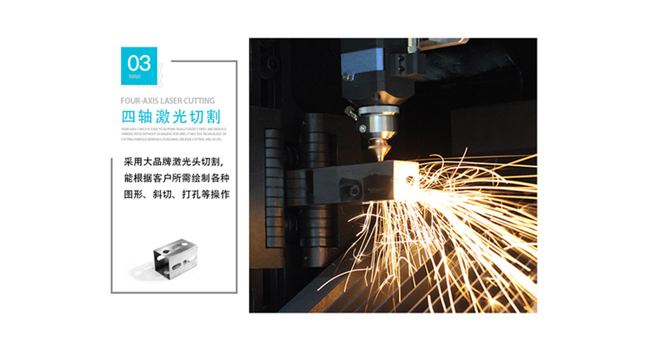 管材切割机采用大品牌激光头切割