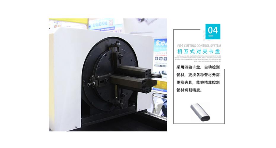 管材切割机采用相互式对夹卡盘