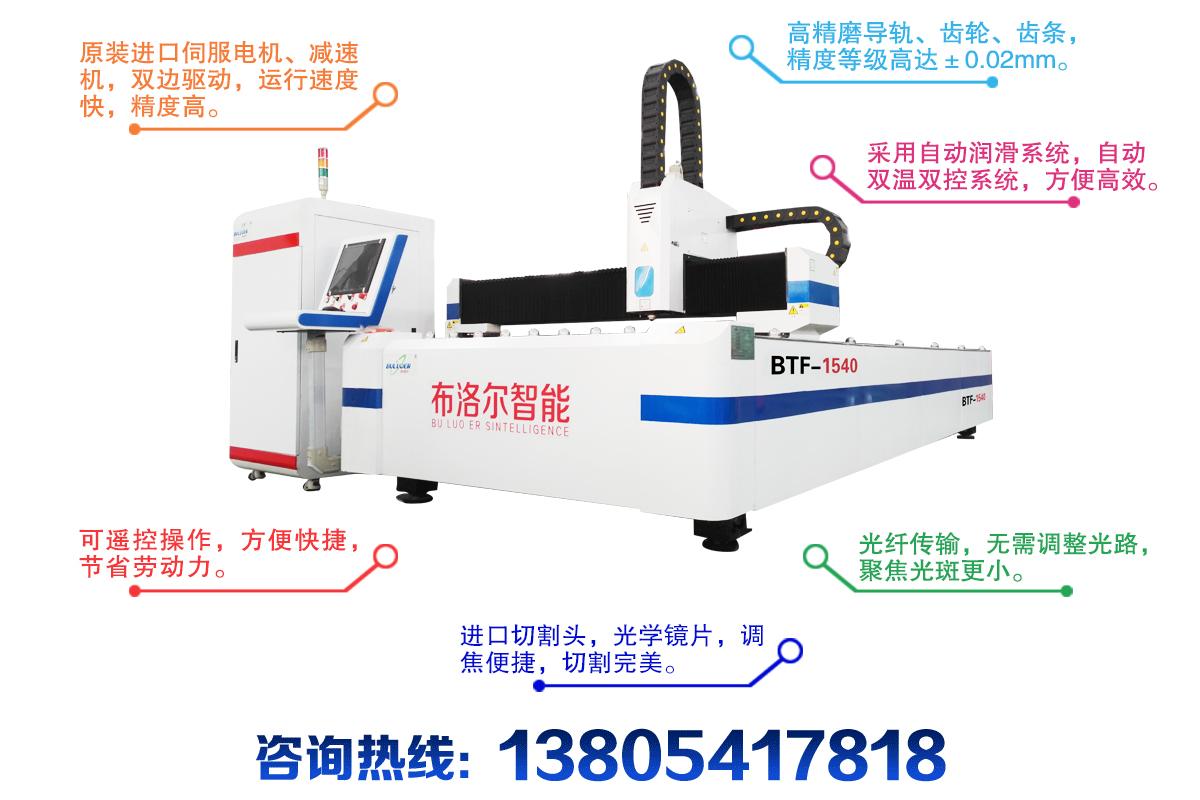 光纤激光切割机的优势
